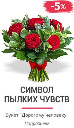 Муром цветы круглосуточно